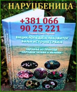 TamoiOvde-Enciklopedija lekovitog bilja-2