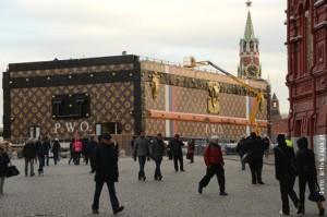 LV-u-Moskvi