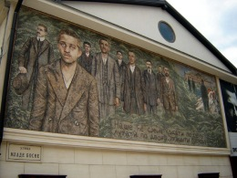 mozaik-mlada-bosna