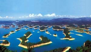 jezero-ciandao